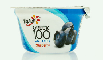 Small larger yoplait