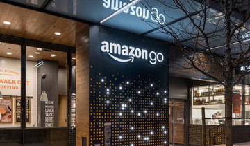Small amazon go stock 1.0