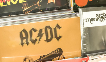 Small acdc