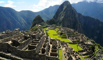 Small larger machupicchu