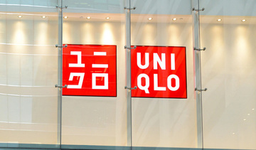 Small uniqlo