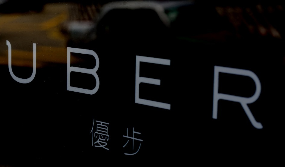 Larger 20150908 uber china